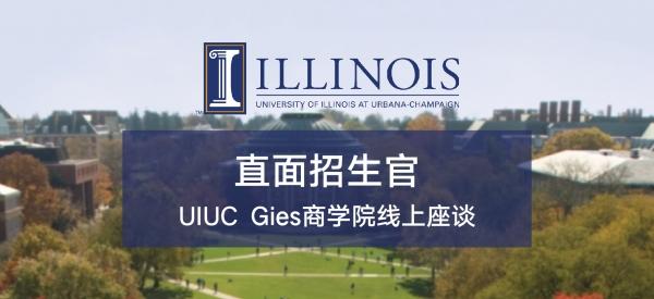 UIUC1203-01