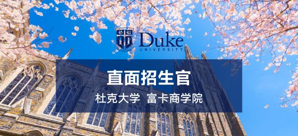 190826 Duke-01