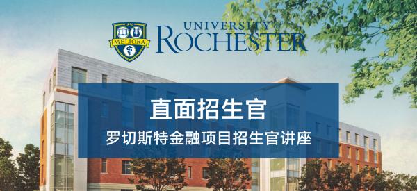 封面图Rochester-01