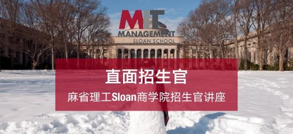 封面图MIT2-01