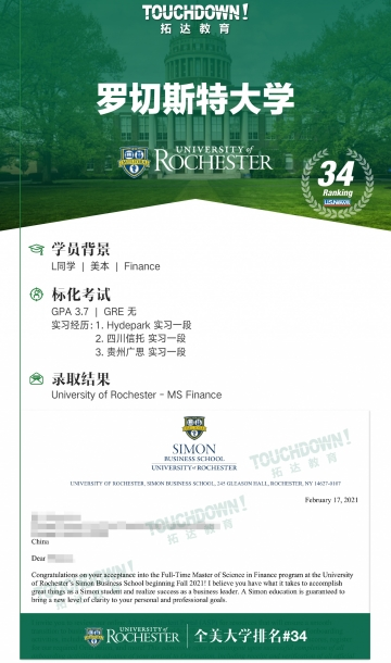 Rochester-01